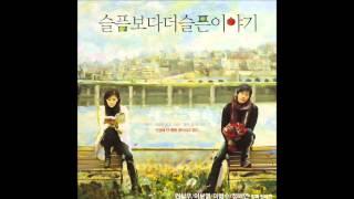 Kim Bum Soo (김범수) - 슬픔보다 더 슬픈 이야기