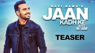 Jaan Kadh Ke - Teaser   Navi Bawa   Sara Gurpal   MixSingh   Only Jashan   New Punjabi Song 2017