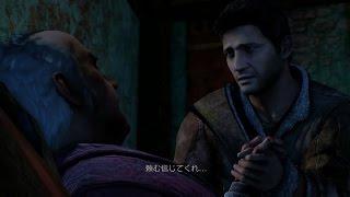 【PS4】 アンチャーテッド 黄金刀と消えた船団 日本語吹き替え版 プレイ動画パート12