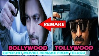 Top 5 Bollywood Super-Hit Movies Remake of Telugu South Indian Movies | The Topic