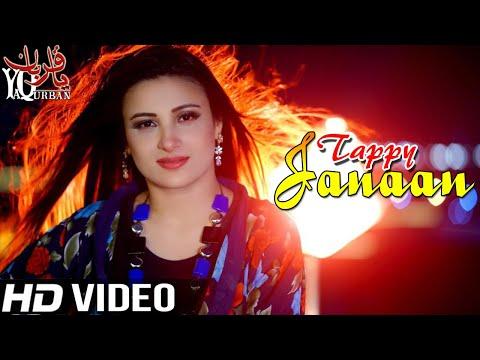 Xxx Mp4 Pashto New Songs 2019 Laila Khan New Pashto Tapay Tappy Janaan 2019 3gp Sex