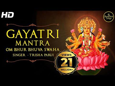 Gayatri Mantra is The Most Powerful The Mantra Was Kept A Secret by The Saints To Keep it Holy.