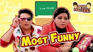 Bittu Bak Bak - Most Funny Videos