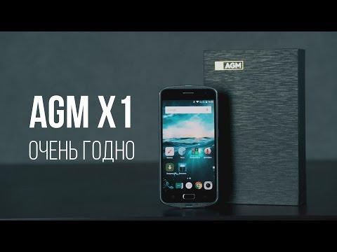 AGM X1 очень годный защищенный смартфон. IP68, 4 GB RAM, Snapdragon 617.