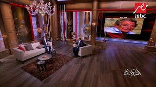 محمد هنيدي يحكي قصة مؤثرة عن مشهد علمه درس لن ينساه مع يوسف شاهين