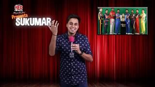 Sukumar Vishwas   AB de Villiers   IPL   Rj Raunac
