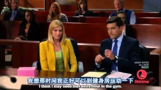 Pake-off Trail in Drop dead diva S4E12 (Business Law Assignment law case)