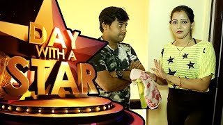 Day With A Star | Jina & Rudra - Ollywood