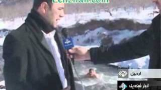 Iceman of Ardabil Mr Soleymani shatter world record of laying in ice water