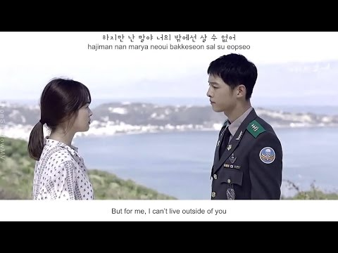 Davichi - This Love FMV (Descendant Of The Sun OST Part 3)[Eng Sub + Rom + Han]
