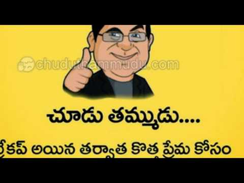 telugu funny quotes gallery