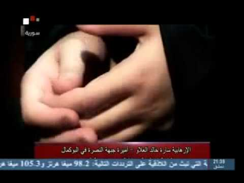 Women Discuss Experiences with Sex Jihad in Syria