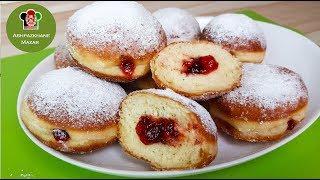 Berliner Donuts   دوناس مربا دار