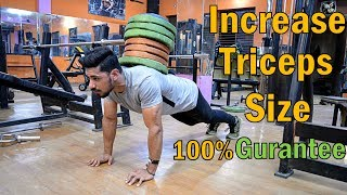 Increase TRICEPS Size | Top 5 Exercise for BIGGER TRICEPS