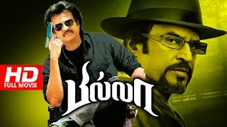 Superhit Tamil Full Movie | Billa [ HD ] | Full Action Movie | Ft.Rajinikanth, Sripriya