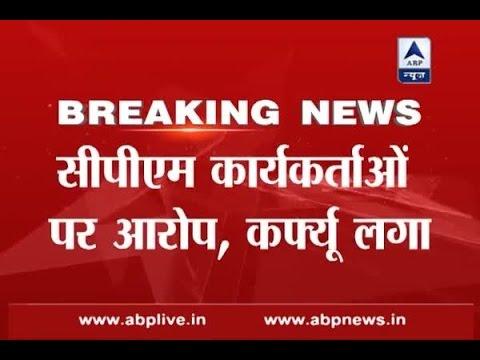 BJP worker hacked to death in Kerala's Kannur