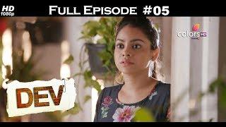 Dev - 19th August 2017 - देव - Full Episode