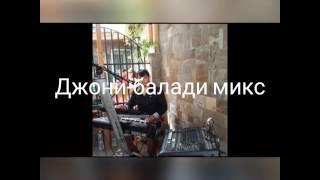 Джони Раданов- балади микс live 2016/Djoni Radanov -baladi mix live 2016