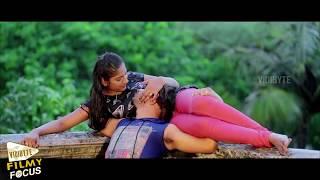 Feb 14 Breath House Movie Theatrcial Trailer     Pardhu, Baby Prema, Suresh