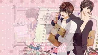 Sekai-Ichi Hatsukoi Ending 1 lyrics and english sub
