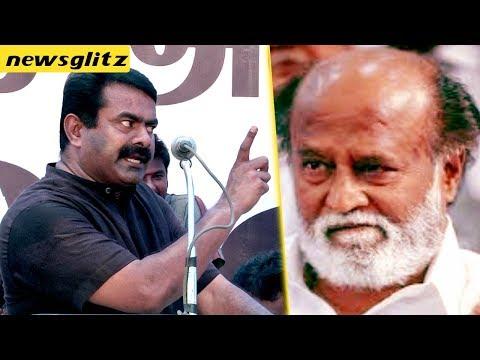 Xxx Mp4 பேசவே பயப்படுற CM ஆகணுமா Seeman Aggressive At Rajinikanth TN Politics 3gp Sex