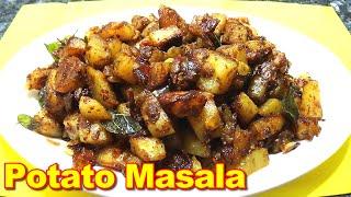Spicy Potato Masala Recipe in Tamil   உருளைகிழங்கு மசால்
