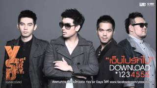 Audio เจ็บไปรักไป www.tanongsuk2816.com
