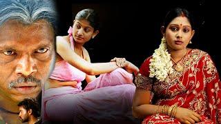 Malayalam Full Movie 2016 | Charithravamsham | Malayalam New Movies 2016 Full Movie