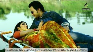 Belal Khan Ft. Liza - Tore Chara Ekla Lage | তোরে ছাড়া একলা লাগে | Suranjoli