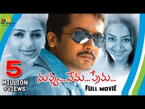 Nuvvu Nenu Prema Full Movie | Suriya, Jyothika, Bhoomika | Sri Balaji Video