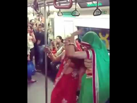 Indian Desi Dance Woman Metro 🚉