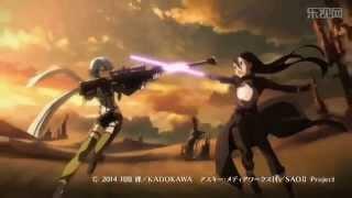 Sword Art Online 2 Temporada Opening 1 Audio Español