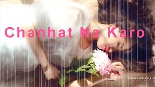 Whatsapp Status// Sad Song //  bheegti aankhon se rukhsat na karo female