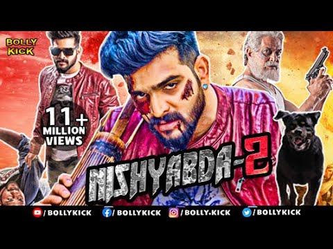 Xxx Mp4 Nishyabda 2 Full Movie Hindi Dubbed Movies 2019 Full Movie Roopesh Shetty Movies Action Movies 3gp Sex