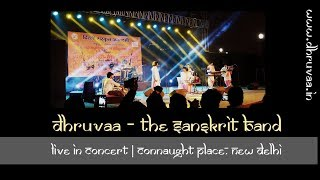 Dhruvaa - The Sanskrit Band | Connaught Place, New Delhi | DD News