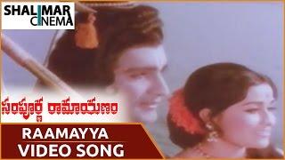 Sampoorna Ramayanam Movie || Raamayya Thandri Video Song ||   Shobanbabu,Chandrakala