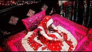 ইসলামের দৃষ্টিতে বাসর রাতে স্ত্রীর সাথে এই ১০ টি কাজ করতেই হবে