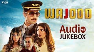 Wajood - Full Movie Audio Jukebox | Danish Taimoor, Saeeda Imtiaz, Aditi Singh | Pakistani Movies