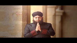 Hafiz Ahmed Raza Qadri - Mera Koi Nahi Hai Tere Siwa - Mera Koi Nahi Hai Tere Siwa 2015