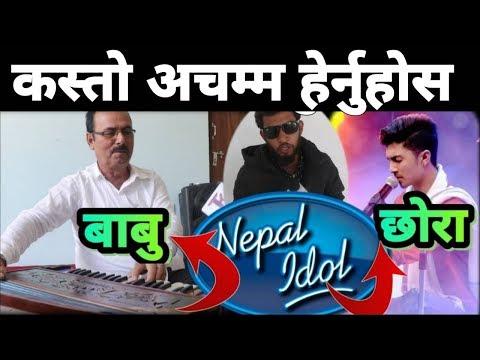 Xxx Mp4 Sumit Pathakको घर पुग्दा Nepal Idol हेर्नेले यो हेर्नुहोला Bhagya Neupane Tattato Khabar 3gp Sex
