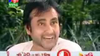Bangla Natok Harkipta Part 53