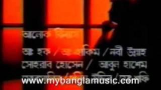 Kothao Keu Nei by Humayun Ahmed - Part 33