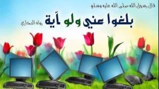 نشيد لااستسلام - أبو زياد طارق جابر