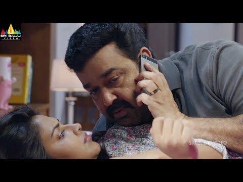 Iddaru Iddare Movie Amala Paul and Mohanlal Scene | Latest Telugu Movie Scenes | Sri Balaji Video