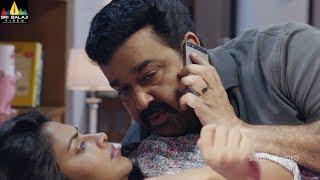 Iddaru Iddare Movie Amala Paul Romance and Mohanlal | Latest Telugu Movie Scenes | Sri Balaji Video