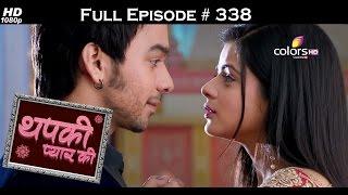 Thapki Pyar Ki - 3rd June 2016 - थपकी प्यार की - Full Episode