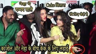 Kajol, Neha Dupia Battle For Cake When Kajol Celebrate Birthday At Helicopter Eela Trailer Launch