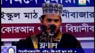 3- Maw: Usman Goni Dhaka, Tafsir Biyani Bazar-2010