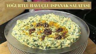 Yoğurtlu Havuçlu Ispanak Salatası - Naciye Kesici - Yemek Tarifleri