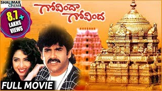 Govinda Govinda Telugu Full Length Movie || గోవిందా గోవింద సినిమా || Nagarjuna , Sridevi
